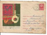plic (intreg postal)-Reclama la magazinele mestesugaresti 1963