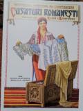 Cusaturi Romanesti culese de Elisa BRATIANU (Editie Anastatica)