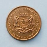 SOMALIA - 5 Centesimi 1967, Africa, Alama