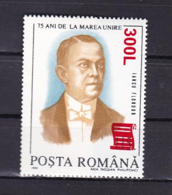 ROMANIA 2001 LP 1556-75 ANI MAREA UNIRE SUPRTIPAR PAPIRUS MNH foto