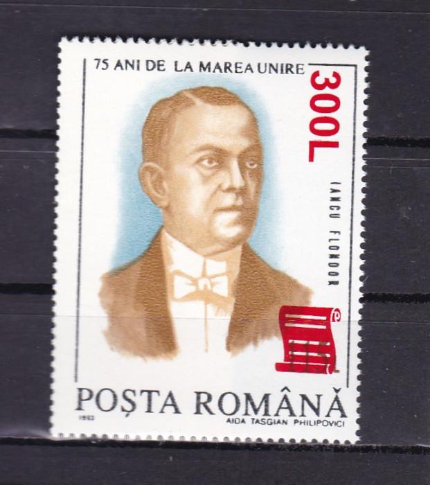 ROMANIA 2001 LP 1556-75 ANI MAREA UNIRE SUPRTIPAR PAPIRUS MNH