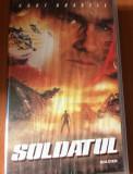 SOLDATUL  - Film CASETA VIDEO VHS