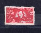 ROMANIA 1948 - 130 ANI DE LA NASTEREA LUI N. BALCESCU, MNH - LP. 247