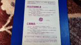 Program          Poli  Timisoara   -  Chimia  Rm.  Vilcea