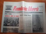 Ziarul romania libera 22 martie 1990 ( razboiul interetnic de la targu mures )