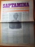 """saptamana 1 aprilie 1983-100 de ani de la aparitiei poemului """" luceafarul"""""""