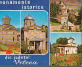 CPIB 15161 - CARTE POSTALA - MONUMENTE ISTORICE DIN JUDETUL VALCEA, MOZAIC