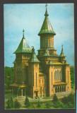 CPIB 17137 CARTE POSTALA - TIMISOARA. CATEDRALA METROPOLIEI BANATULUI, Circulata, Fotografie