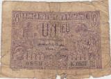 ROMANIA 1 LEU 1938 UZAT