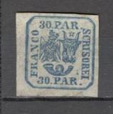 Romania.1864 Principatele Unite  30 Parale  XR.1