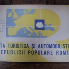 Harta turistica si automobilistica a Republicii Populare Romane