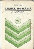 Ion Popescu - Limba romana. Gramatica. Manual clasa a 8a (cartonat, 1977)