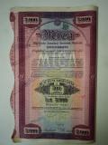 5000 Lei 1937 Mica Bucuresti actiuni vechi / Romania 561410