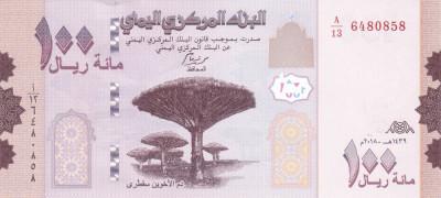 Bancnota Yemen 100 Riali 2018 - PNew UNC foto