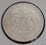 5 lei 1881 - REGE - Varianta G lat