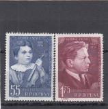ROMANIA 1957  LP 425 - 75 DE ANI  DE LA  NASTEREA LUI GEORGE  ENESCU  SERIE  MNH