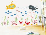 Sticker pentru camere bebelusi Submarinul galben