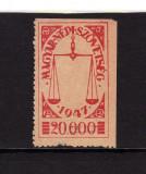TIMBRU DE AJUTOR UNIUNEA POPULARA MAGYARA DIN ROMANIA 1947 20000 LEI FISCAL