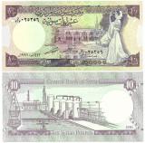 Siria 1991 - 10 pounds UNC