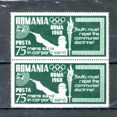 Romania 1960    EXIL    perechie  ( limba    engleza )  MNH
