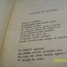 a la maniere de ... virgil huzum 1926-[pillat,blaga,bacovia,...