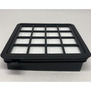 Filtru HEPA 10 aspirator Electrolux Z9920EL