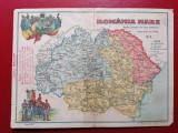 Harta Romania Mare 1919 Regalitate / lipita pe mijloc