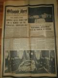 romania libera 22 martie 1965- moartea lui gheorghe gheorghiu dej