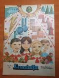 Revista pentru copii - luminita decembrie 1984
