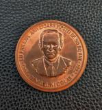 Medalie Dima G. Nicolae - tema comerciala - proba - Bucuresti