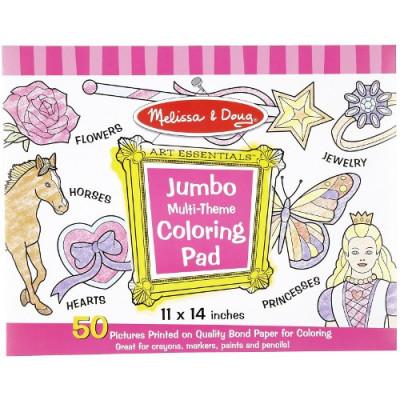 Caiet Jumbo cu Desene pentru Colorat Roz foto