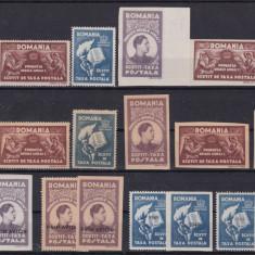 1947 - Fundatia Regele Mihai I - scutit de taxa postala - hartie alba plus gri