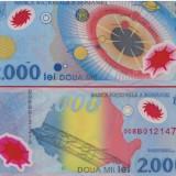 Bancnota eclipsei 2000lei