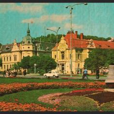 BRASOV – VEDERE - CP NECIRCULATA #colectosfera