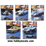 Hot Wheels Boulevard Premium set