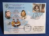 Aviatie - aniversari Cosmonautice - Plic - Primul Zbor in cosmos PRUNARIU