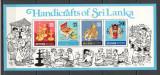 Sri Lanka.1977 Obiecte de arta populara-Bl.  DF.316