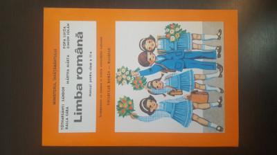 LIMBA ROMANA - Manual pentru clasa a II-a -Vocabular Roman-Maghiar foto