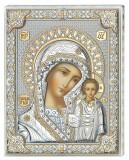 Icoana Maica Domnului de la Kazan ClassGifts pe Foita de Argint 925 cu Auriu12x15.5cm Cod Produs 1712