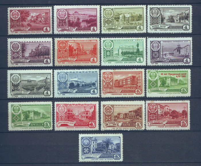 Lot 17 timbre vechi Rusia, URSS
