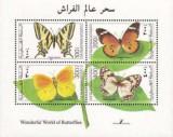 Palestina 1998 - Fluturi, bloc neuzat