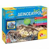 Set creativ, model excavare dinozauri 2 in 1, 33x8x27 cm