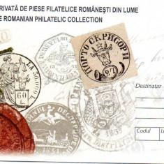 Muzeul  recordurilor Cap de Bour Colectie Filatelica intreg postal  2018