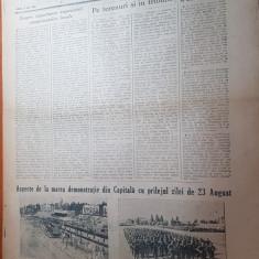 sportul popular 26 august 1954-foto si art. de la marea demonstratie din 23 aug.