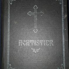 Acatistier 1993 (Teoctist)