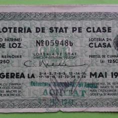 Loto Bilet de loterie 1941 -- 5