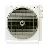 Climatizator Portabil S&P METEOR EC 2200W