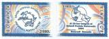România, LP 1629/2004, Al XXIII-lea Congres al UPU - Bucureşti, România, MNH