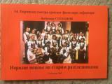 portul popular pe ilustrate vechi carte album foto etnografie folclor hobby 2009