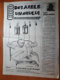 Dosarele umorului 17 iulie 1996-satira si umor